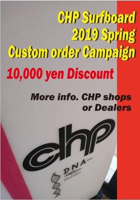 Chp-2019-apr-pop